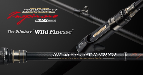 Stingray Wild Finesse (Black Series)