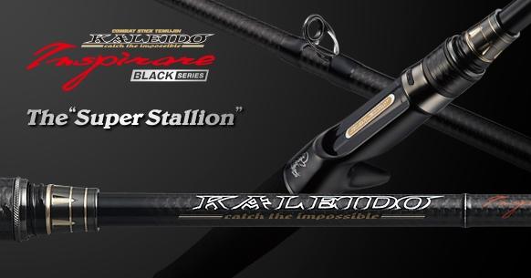 Super Stallion (Black Series)