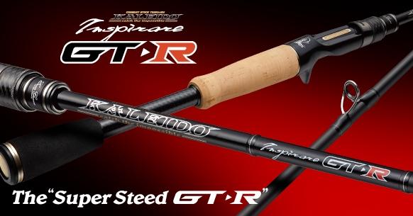 Super Steed GT-R