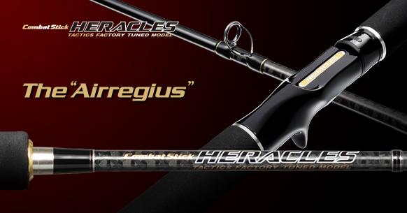 ヘラクレス HCSC-66ML エアレギウス