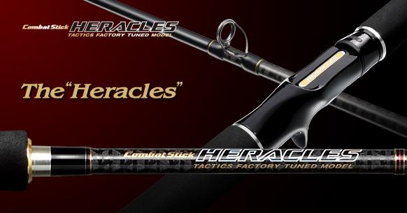 ヘラクレス HCSC-69H ヘラクレス