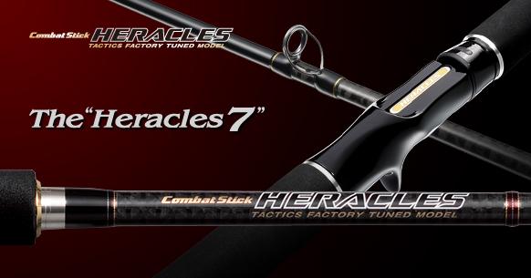 ヘラクレス HCSC-70H ヘラクレス7