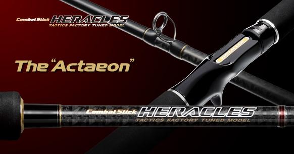 ヘラクレス HCSC-74X アクテオン
