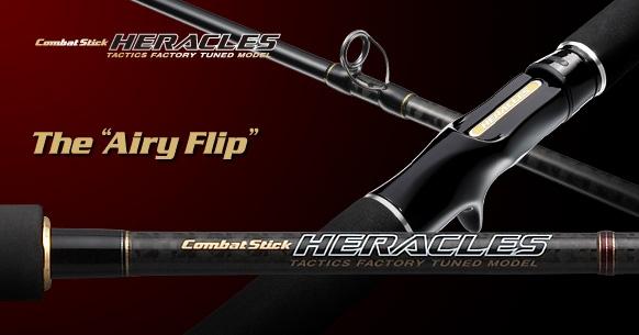 ヘラクレス HCSC-75H エアリーフリップ
