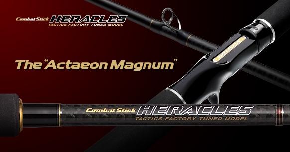 ヘラクレス HCSC-82XX アクテオンマグナム