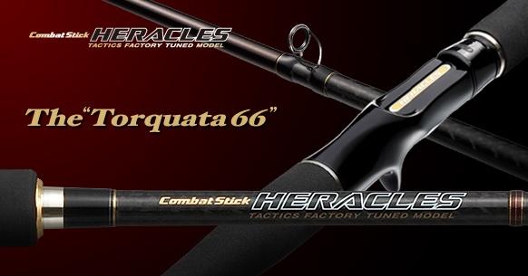 ヘラクレス HCSC-66MG...