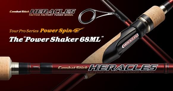 Power shaker 68ML
