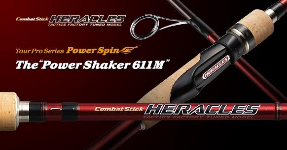 Power shaker 611M