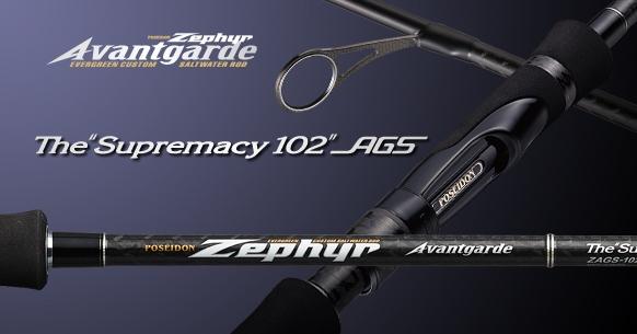 エバーグリーン アバンギャルド ZAGS-102 スプレマシー102AGS