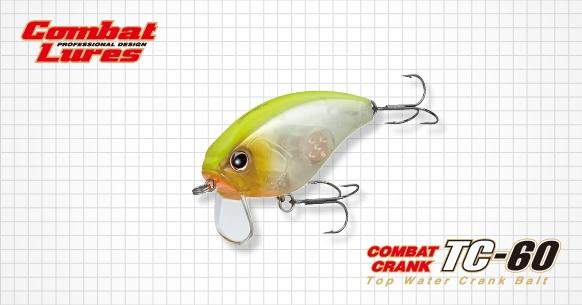 コンバットクランクTC-60