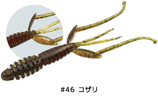 c4shrimp28_c46