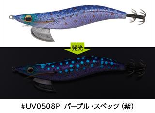 uv0508p