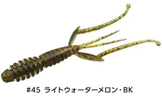 c4shrimp28_c45