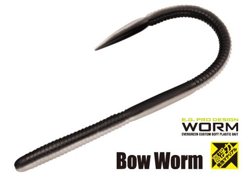 bowworm12h