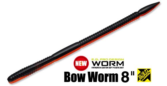 bow8hi