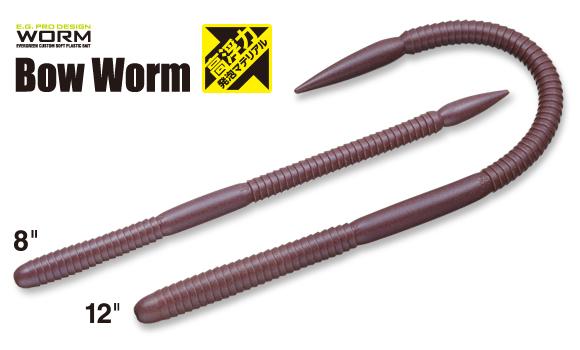 bowworm_h_8_12
