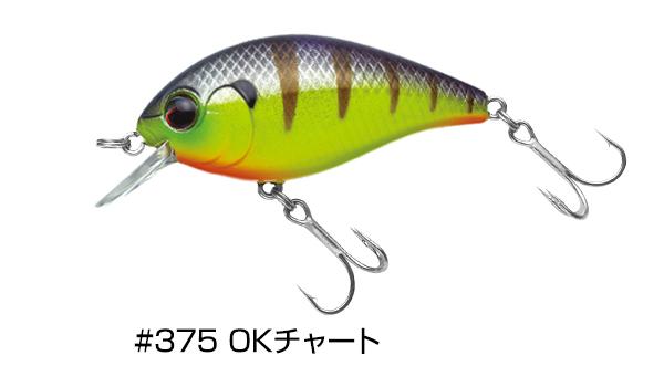 crank120_375