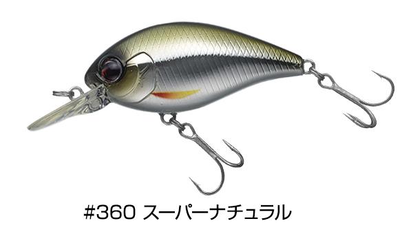crank180_360