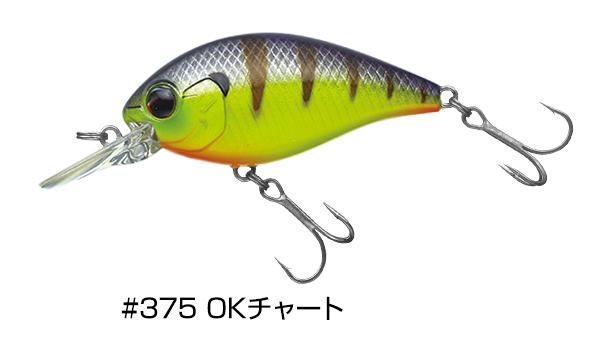 crank180_375