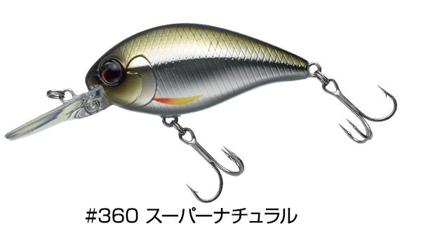 crank250_360