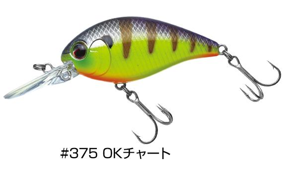 crank250_375