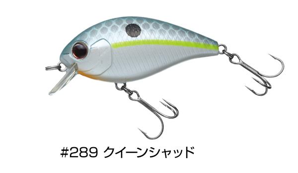 crank60_289