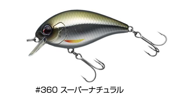 crank60_360