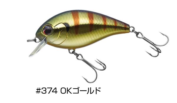 crank60_374