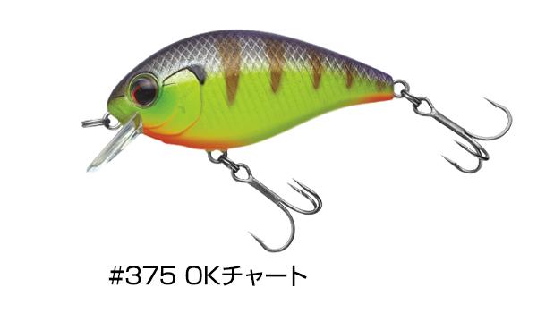 crank60_375