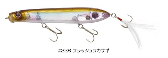 sbs238