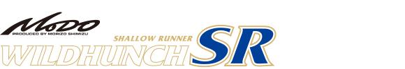 whsr_logo